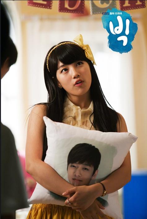 miss a suzy# kpop star fashion # korean drama fashion # korea fashion