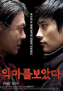 I Saw the Devil - Very violent, very awesome Korean vengeance film.