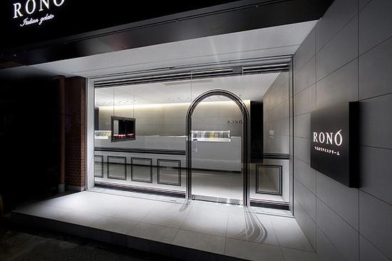 Italian Gelateria by Hiroyuki Miyake Design Office -. elegant ices