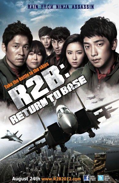 R2B: Return to Base (2012) (movie)