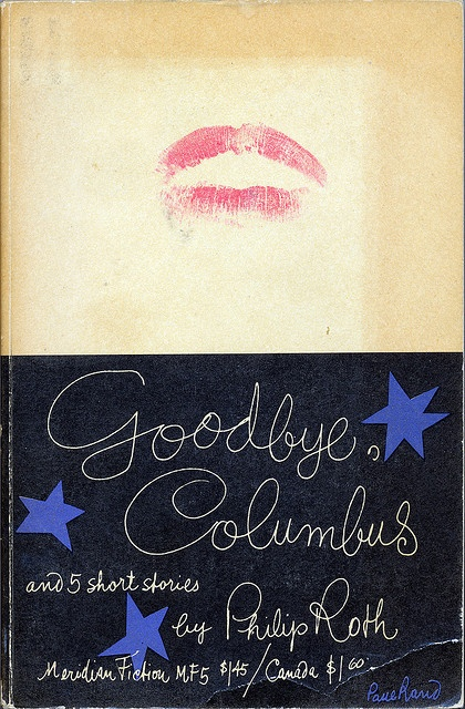 Great cover by Paul Rand.