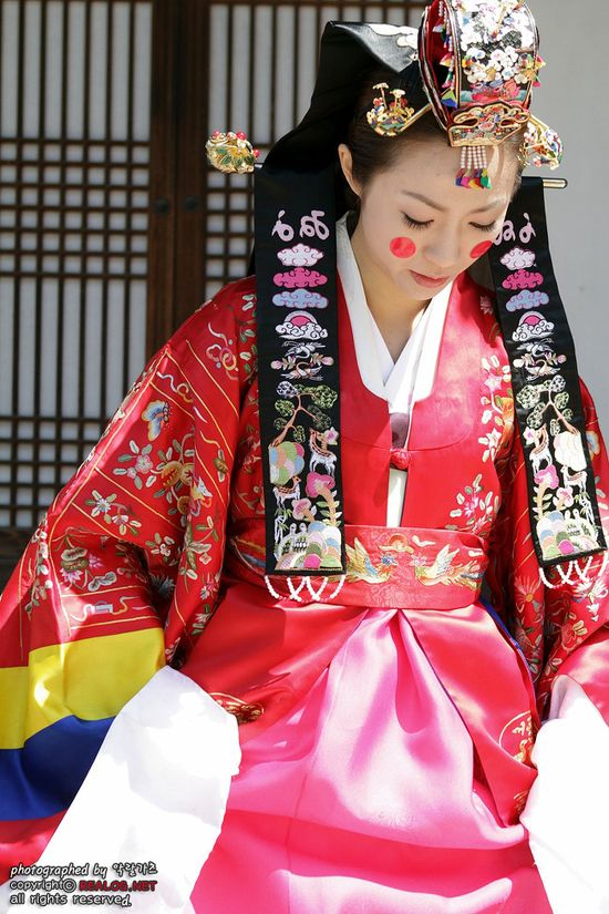 Korean traditional wedding - the bride