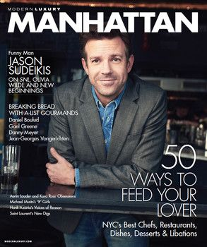 Jason Sudeikis talks SNL and Olivia Wilde in Manhattan Magazine. Oh, and he looks dapper while doing it! www.eonline.com/...