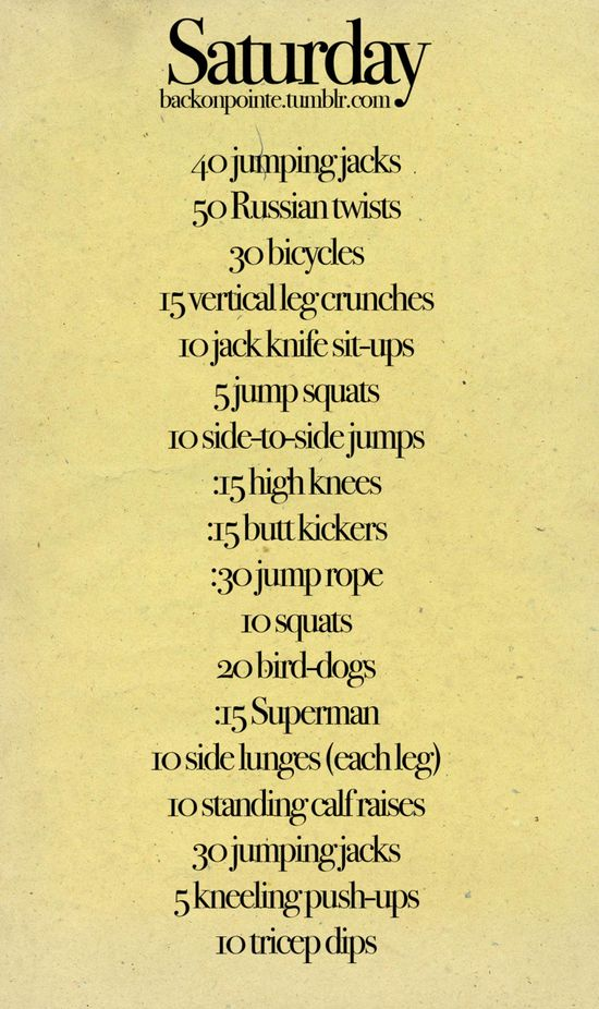Daily workouts: Saturday