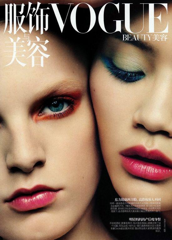 love the makeup