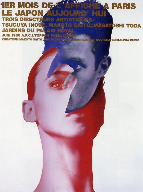 Japanese Poster: Posters of Japan in Paris. Makoto Saito. 1986 - Gurafiku: Japanese Graphic Design