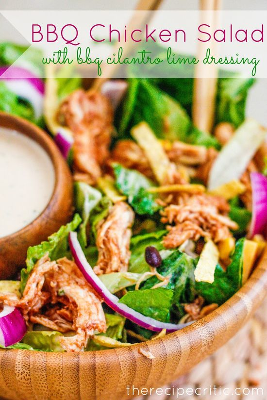 BBQ chicken salad with BBQ cilantro lime dressing. A fantastic mouthwatering salad with the absolute best dressing on top!  Yum!