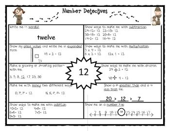 Here's a grades 3-5 version of the Number Detectives form. Great number of the day activity.