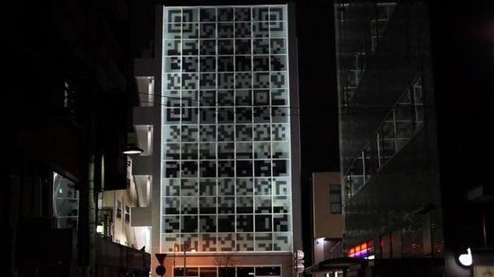 N Building on Vimeo