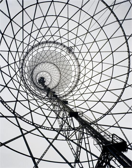 The Lost Vanguard: Soviet Modernist Architecture, 1922-32