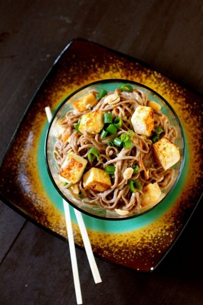 Spicy Soba Noodles by thecurvycarrot #Noodles #Soba #Vegan