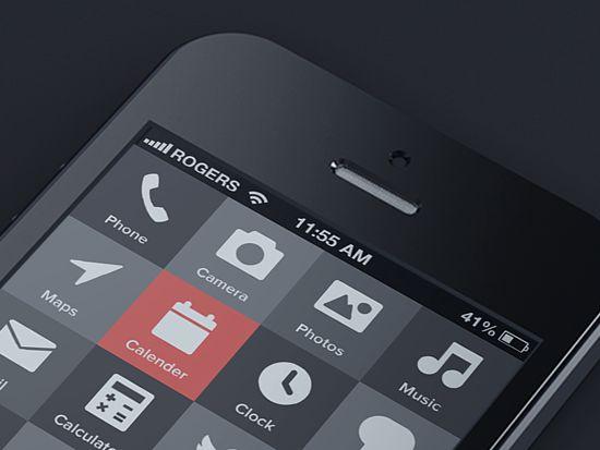 Reduced #mobile #UI