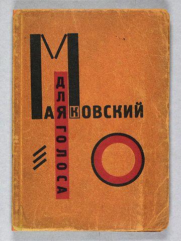 book cover?