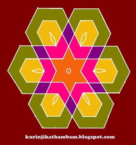 Kurinji Kathambam: Kolam #27 - Star & Lamp Kolam