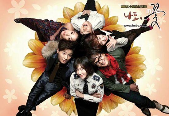Title: Me too, Flower  Korean Series  Romance/ Drama    Nice.
