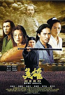 Hero is a 2002 martial hero film directed by Zhang Yimou. Starring Jet Li as the nameless protagonist, the film is based on the story of Jing Ke's assassination attempt on the King of Qin in 227 BC.  Hero was first released in China on October 24, 2002. At that time, it was the most expensive project and the highest-grossing motion picture in Chinese film history.