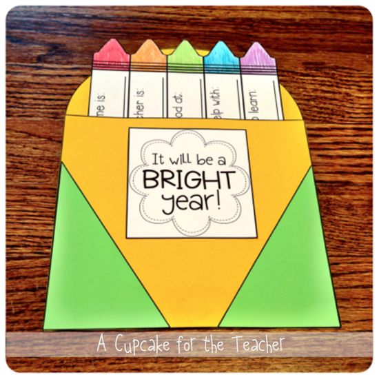 A Cupcake for the Teacher: A Bright Year {a Craftivity}
