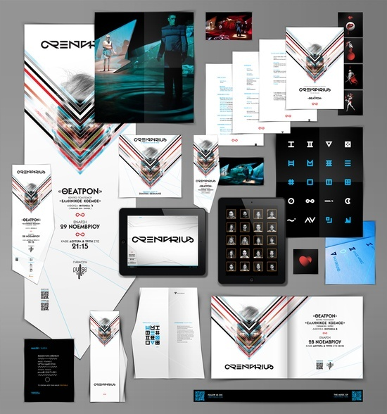 GRAPHIC DESIGN INSPIRATION SET 4