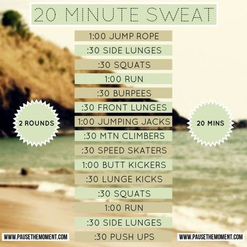 20 Minute SWEAT