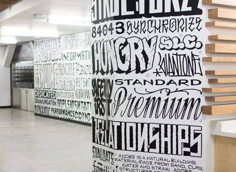 Typeface wall decor. (Adobe Office Utah)
