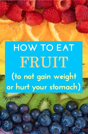 Don't eat more than this amount of fruit in a day, and eat it at these times to prevent weight gain and stomach upset...great tips from a dietitian that most people don't know!