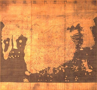 World Map 15th Century  The Kangnido Map created in Korea in 1402 is one of the oldest known world maps from East Asia.