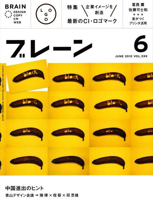 Japanese poster design