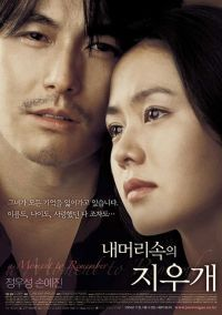 Korean movie A Moment to Remember (2004)  One of the best Korean romantic movies. No wonder it's holding the record of the most successful Korean film ever in Japan. It's directed by the exceptionally talented John H. Lee, starring Jung Woo Sung and Son Ye Jin.