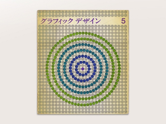 Graphic Design 5  1961, Yusaku Kamekura, Hiromu Hara