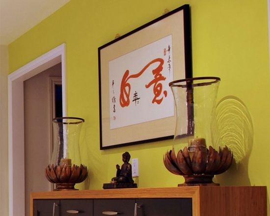 Buddhist Kitchen Design Ideas by Studio 11 Inc