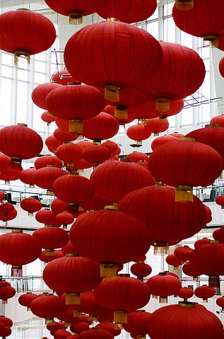 Red Paper Lanterns for Chinese New Year #celebrateeveryday