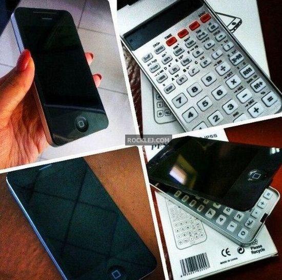 My Friends Cheapest Smart Phone