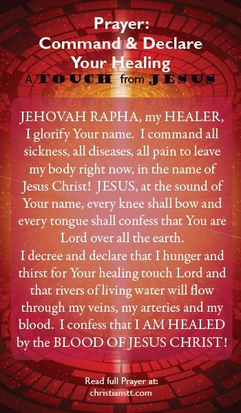 Prayer: Command & De