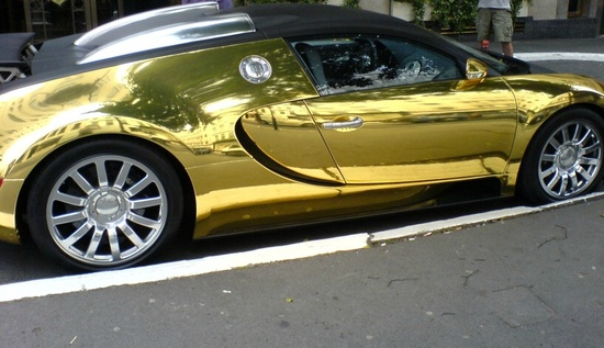 One Of The Most Expensive Cars In The World