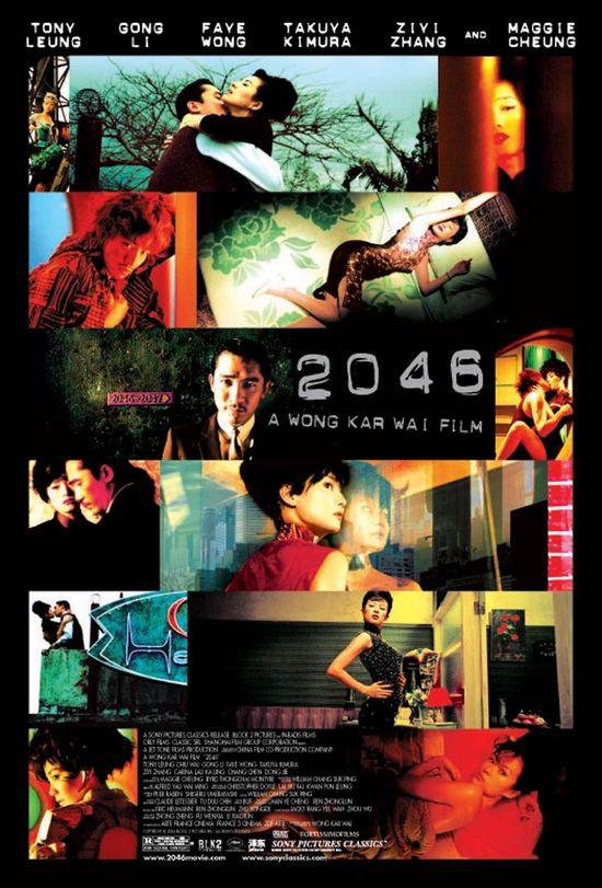 Tony Leung, Maggie Cheng, Zhang Ziyi and Gong Li - 2046