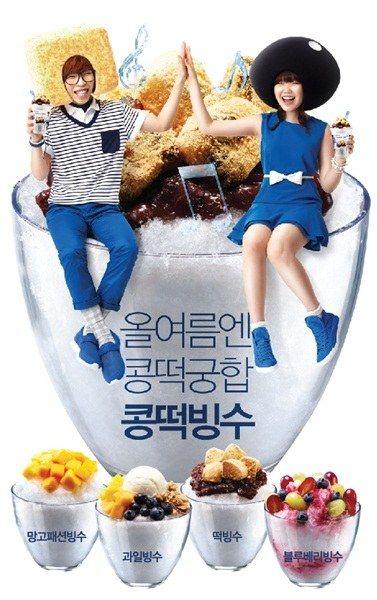 Akdong Musician create a food song for Paris Baguettes Bean Dduk Bing Soo