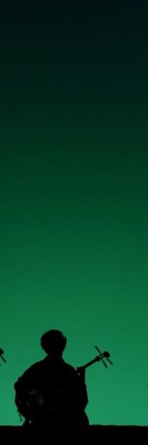 #green