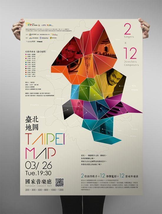 Taipei Map Concert / Poster Design by Shaun Tu, via Behance