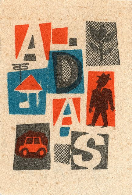 Romanian matchbox graphic.