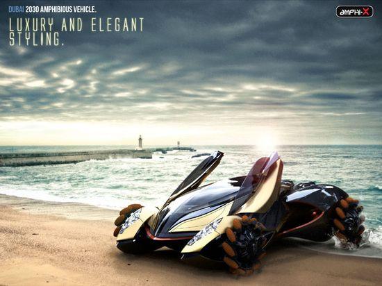 Dubai 2030 Amphibious Vehicle by Beichen Nan.