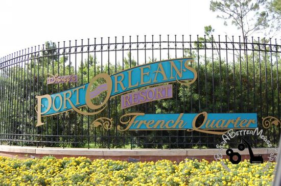Disney's Port Orleans French Quarter Resort photos, descriptions, resort map, amenities, and information - see www.buildabetterm...