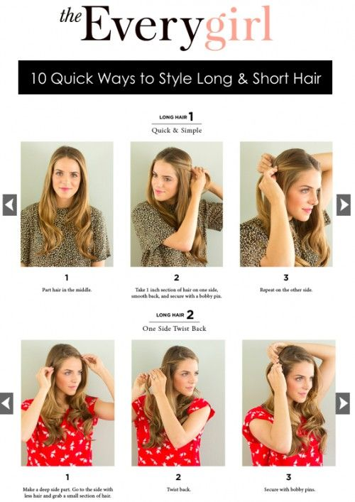 10 Quick Ways to Style Hair