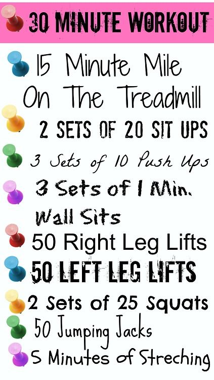 30 Minute Workout by Taralynn McNitt