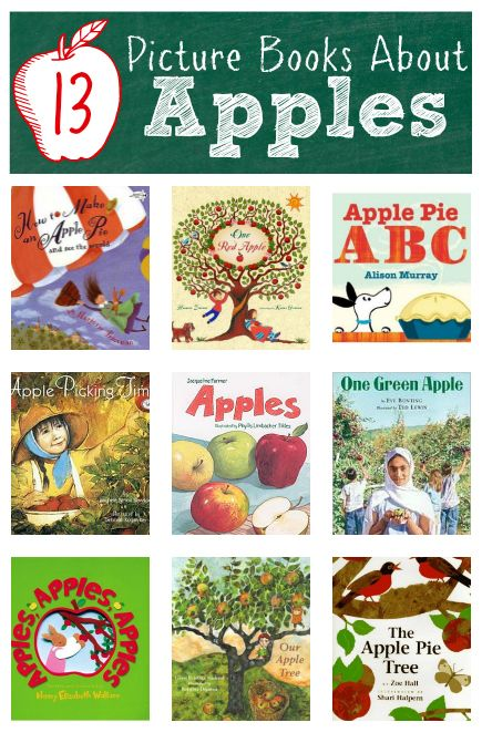 Books about apples for kids!