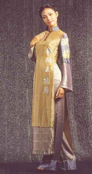 The ao dai is a Vietnamese national costume, now most commonly for women. In its current form, it is a tight-fitting silk tunic worn over pantaloons.