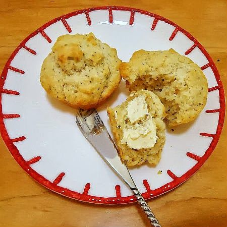 One Perfect Bite: Italian Herb Muffins