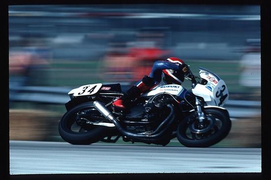 Yoshimura Suzuki GS1000 (AMA Superbike Daytona, 1980)