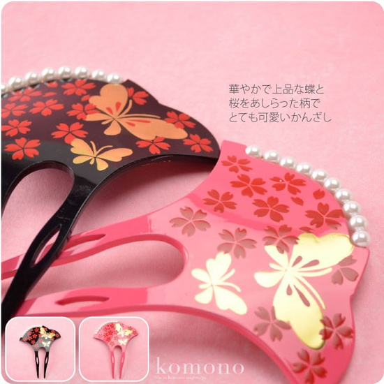 Japanese accessories ?