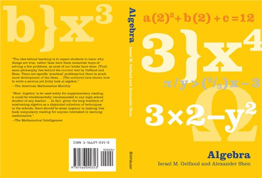 algebra book covers