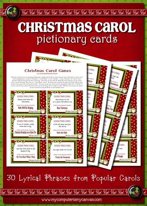 Christmas Carol Pictionary (lyrical phrases from 30 popular Christmas songs) - PRINTABLE